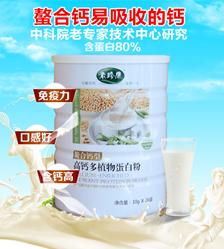 高钙植物蛋白粉