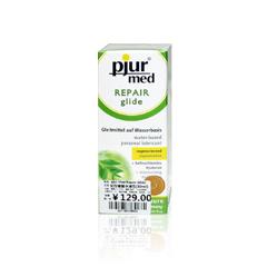 pjur修复水溶性润滑剂30Ml
