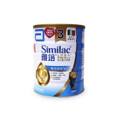 T雅培亲体幼儿配方奶粉900克3段