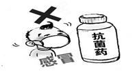 """""""限抗令""""加码 这些抗菌药却被力挺!"""