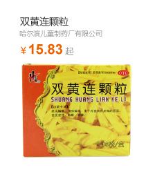 双黄连颗粒(5g*15袋)