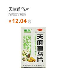 天麻首乌片(0.25g*100s)