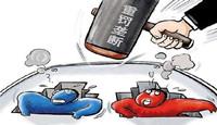 最后4天!203个药企药商或将被踢出广东市场2年