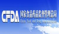 CFDA:药代卖药是非法经营,要查!禁止私下接触医生