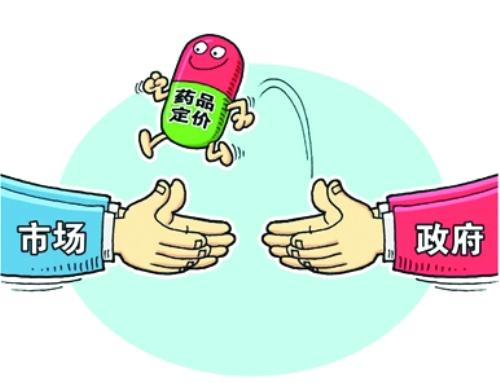 发改委公布短缺药品和原料药经营者价格行为指南(征求意见稿)