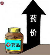 黑龙江省出新规降低药品价格 不得限制患者到药店购药