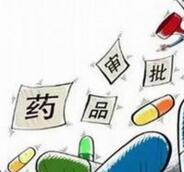 江苏百余药批,药监少查、不查(附名单)