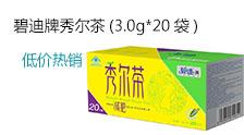 【恒春堂】碧迪牌秀尔茶(3.0g*20袋)-河南恒春堂药业有限公司