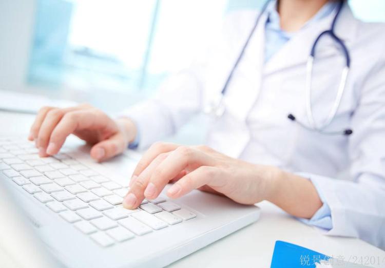 互联网医院来了!卫健委:互联网初诊绝对禁止