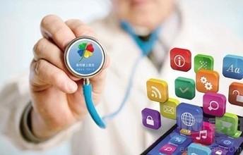 """烧了2千亿的互联网医疗 最后由谁来""""买单""""?"""