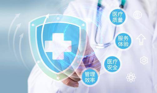 广东省发文建智慧医院 全省医院受影响!