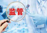近3000家医院用药被全网监测