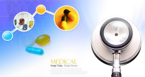 国家药监局关于发布国家医疗器械监督抽检结果的通告(第5号) (2019年 第36号)