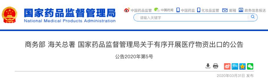 中国口罩标准美国不承认 一批口罩禁止出口