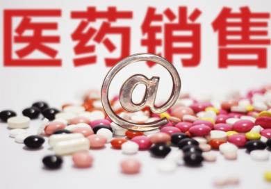 营销常态化 零售药店促销方式需谨慎选择