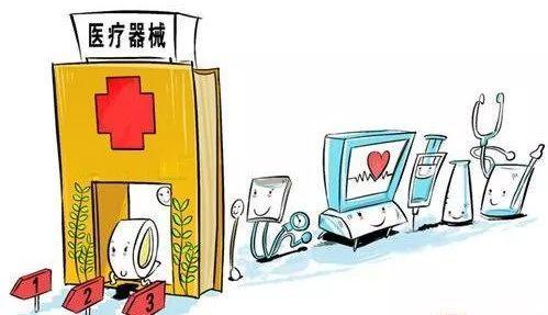 江西省局2020年第2期医疗器械监督抽检信息公告
