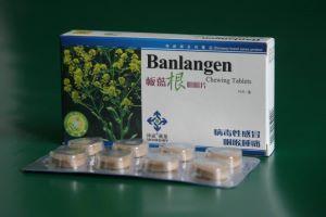 国家药监局关于板蓝根咀嚼片转换为非处方药的公告(2020年 第130号)