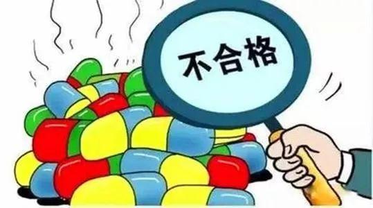 重庆市药品监督管理局关于9批次药品不符合规定的通告