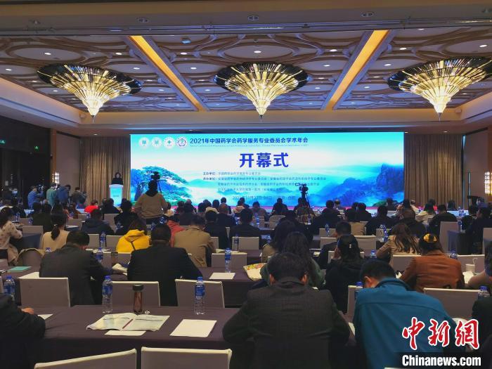 《中国医疗机构药品目录管理质量评价指南》在合肥发布